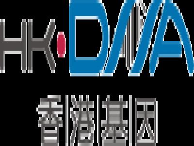 香港基因检测中心-香港DNA基因检测香港验血网