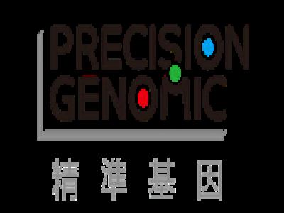 香港精准基因化验所-香港DNA基因检测香港验血网